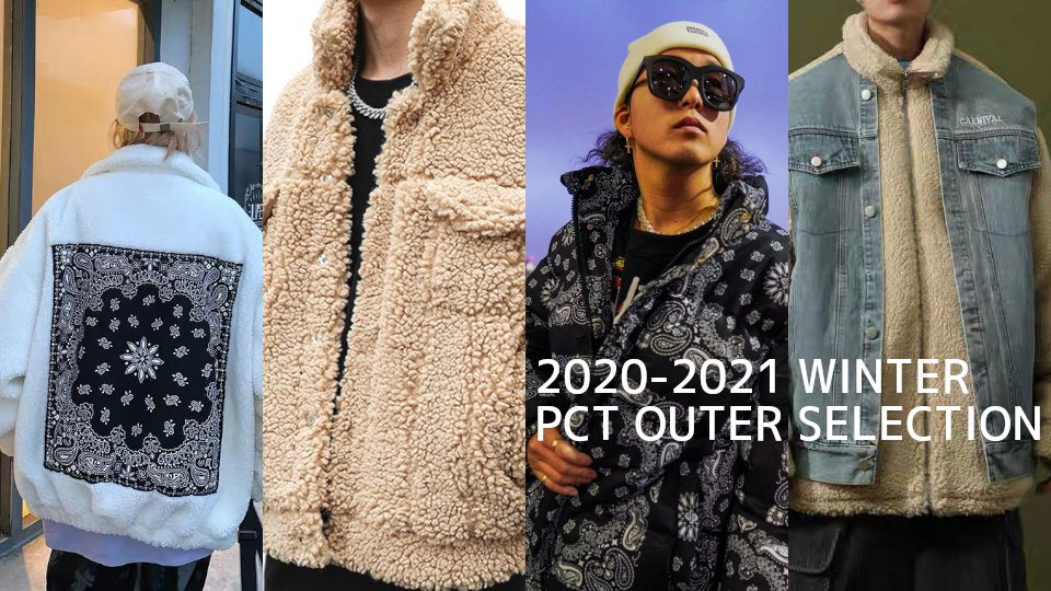2020-2021OUTER SELECTION